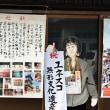 【犬山祭】街景色