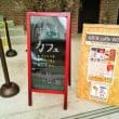 2018年3月22日(木)すきまcafe ー ランチづくりNov2♪