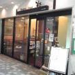 サトアキの好き好き喫茶店Volume131☆八幡山「ルポーゼすぎ」