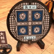 マンホール・コレクション OOMURA 4