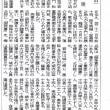 松宮輝明ブログ「続戊辰戦争の激戦地を行く」(21)) 会津鶴ヶ城落城す②