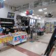 Gifu / Tsutaya Shop ( ツタヤ)