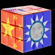 <台湾情報18-6>中国が台湾を取ることは困難であろう