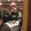 三醸造士の会