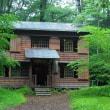 軽井沢 ショーハウス記念館