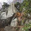 名号岩遠望
