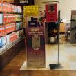 毎週火曜日は京阪百貨店住道店で鑑定しております。