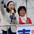 統一戦線で選挙を闘う