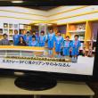 テレビ出演GTV