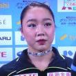 フィギュアスケート GPシリーズ アメリカ2017 女子フリー