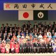 平成29年角田市成人式
