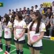 AKB48チーム8のKANTO白書 #04『バッチこーい! 』 171119!