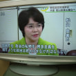 ふなやま由美さんが2019年参院選宮城選挙区に出馬表明