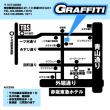 【LIVE INFO】9/22(金)赤坂graffiti