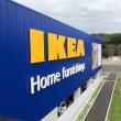 IKEA 長久手