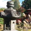 石灯籠とススキ