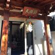 大阪七福神&天王寺七坂初詣マラニックに参加してきました