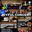 コンサートまで2か月となりました。