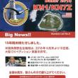 KH1 (ベーカー島) DX ペディション