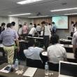 DENTALEAD Special Seminar IN 東京