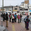 ② 七国見山登山 : バス停