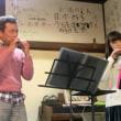 '19.01.13 定期演奏会・風工房で演奏会