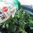 簡単「京ラフラン」の蒸し炒め