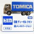 非売品トミカ クオントラック銀メッキ
