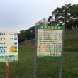 禁煙3114日目 「日田→久留米→春日市サイクリング ― その5 ― 」