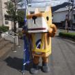 神戸建設さんの安全衛生大会に参加!