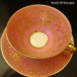 イギリス製 ロイヤルドルトン ティーカップ&ソーサー(金彩金盛)