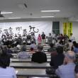 六本松・憲法フェスティバル 開催! 二百人参加