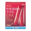 日本水産 EPA and DHAシームレスカプセル(15包入)