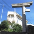 <長崎「一本柱鳥居」> 原爆のすさまじさを物語る〝生き証人〟