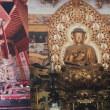 「京の冬の旅」宮殿建築と輪蔵の公開「仁和寺」。3か所参拝し、お菓子とお茶でひと休み