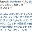11/21 ソルのインスタ写真は〜 Vol.2