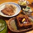 今日のランチは思いっきり和! 鯛カマ煮付け定食!