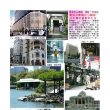 第21回 有楽町から銀座の散策  老舗・有名店を巡るランチ散歩
