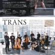 【ご案内】京都芸術センター通信(明倫art)2018年11月号(vol.222)