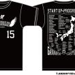 遠征バカTシャツ2015!!