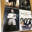 007シリーズ  JAMES BOND(DANIEL CRAIG)