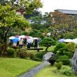 『旧吉田茂邸』 雨傘