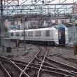 2017年11月22日,今朝の中央線 成田エクスプレス7号 E259系