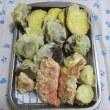 10/20おろし天ぷら蕎麦で夕ご飯