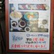 高砂市 魚亭 「やつか」でのランチ on 2018-1-21