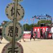 おちびと一緒に夏のおでかけ(9)行ってきましたー!福岡城夏祭り!