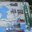 8 馬ノ山(107m:鳥取県湯梨浜町)登山  山頂域からの眺望を