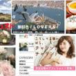 『旅好き!LOVERS!』本日も更新のお知らせ