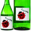 ◆日本酒◆福岡県・みいの寿 三井の寿 純米酒 コチネレ Coccinella イタリアン・ラベル 番外編