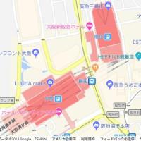 """うめだ阪急はワクワクする""""暮らしの劇場"""""""